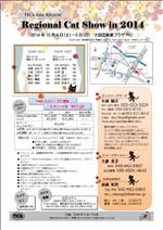Blog_140922_2