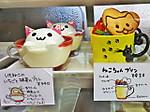 Blog_160817_2