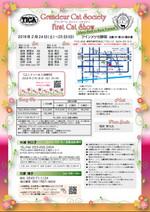 Blog_1712181